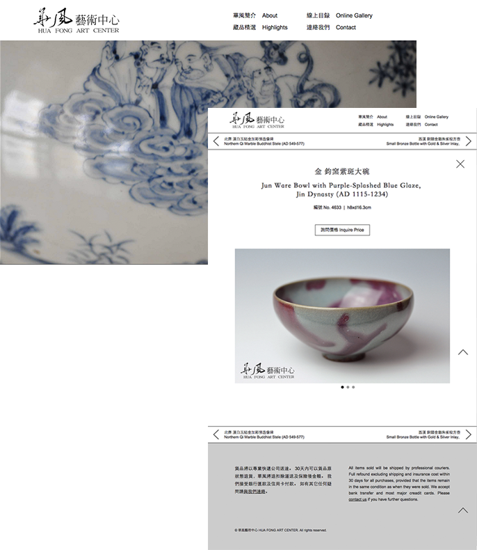 Hua Fong Art Center Website