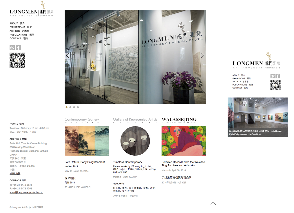 Longmen Art Projects Gallery Website